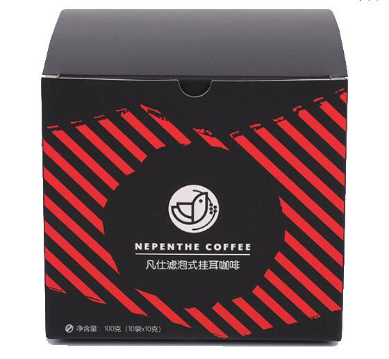 Matte Lamination Eco Friendly Coffee Packaging Box With Lid And Bottom